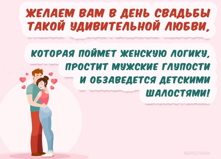 Поздравление с золотой свадьбой в стихах красивые 20