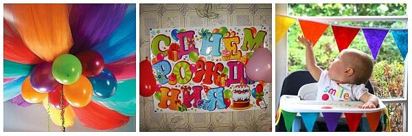 на день рождения ребенка картинки